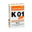 Quick-mix K 01