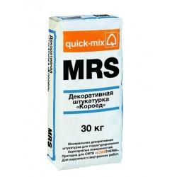 MRS 2,5 mm