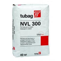 Quick-mix NVL 300 серый