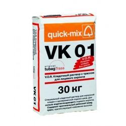 VK 01 E-V.O.R.
