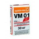 VM 01 D-V.O.R.