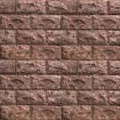 Цесария Розовый Мрамор плоскостной