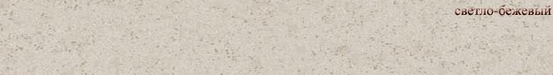 VM 01.B (светло-бежевый)