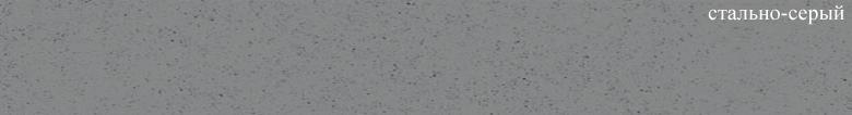 VM 01.T (стально-серый)