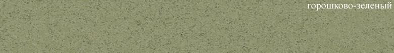 FM.U (горошково-зеленый)