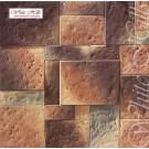 Бремар 485-40