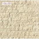 Лоарре 490-10