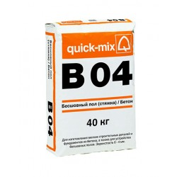 Quick-mix B 04