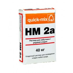 Quick-mix HM 2a
