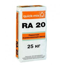 Quick-mix RA 20