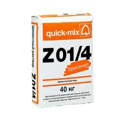 Quick-mix Z 01/4