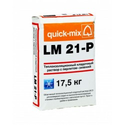 LM 21-P Winter