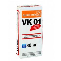 VK 01 A-Winter
